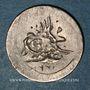 Coins Anatolie. Ottomans. Mahmoud II (1223-1255H).  Para 1223H / an 6 (2e standard), Qustantiniya
