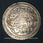 Coins Anatolie. Ottomans. Mahmoud II (1223-1255H). Qurush 1223H / an 15 (5e standard), Qustantiniya