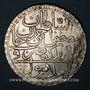 Coins Anatolie. Ottomans. Mustafa III (1171-1187H). Double zolota 1171H / an 2, Islambul (Istanbul)