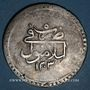Coins Anatolie. Ottomans. Selim III (1203-1222H). Qurush 1203H an 5, Islambul (Istanbul)