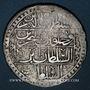 Coins Anatolie. Ottomans. Selim III (1203-1222H). Yüzlük 1203H an 6, Islambul (Istanbul)