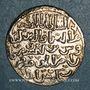 Coins Anatolie. Seljouquides de Rûm. Kayka'us II (2e règne, 655-660H).  Dirham 65(7)H ?, Gumush Bazar