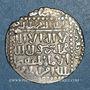 Coins Anatolie. Seljouquides de Rûm. Kaykhusru II (634-644H).  Dirham (6)4(x)H, Siwas