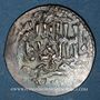 Coins Anatolie. Seljouquides de Rûm. Kaykhusru III (Kay Khusraw) (663-682H). Dirham 66(4) H, Siwas
