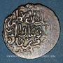 Coins Anatolie. Seljouquides de Rûm. Kaykhusru III (Kay Khusraw) (663-682H). Dirham 669H, Siwas