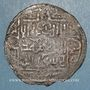 Coins Asie centrale. Qarakhanides. Nasr Tugril (vers 564-568H). Fals, (Kasan)