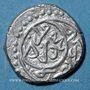 Coins Balkans. Ottomans. Mehmet II, 1er règne (848-850H). Akçe 848H, Serez