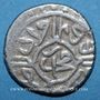 Coins Balkans. Ottomans. Mehmet II, 2e règne (855-886H). Akçe 855H, Serez