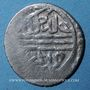 Coins Balkans. Ottomans. Murad II (824-848H). Akçe 825H, Edirne