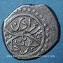 Coins Balkans. Ottomans. Murad II (824-848H). Akçe 834H, Edirne