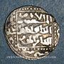 Coins Egypte. Mamelouks Bahrites. Aybak (648-655H). Dirham 654H, Le Caire