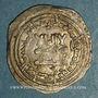 Coins Espagne. Umayyades d'Espagne. al-Hakam II (350-366H). Dirham 354H. Madinat al-Zahra