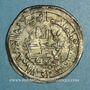 Coins Espagne. Umayyades d'Espagne. Hisham II, 1er règne (366-399H). Dirham 390H. al-Andalus