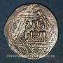 Coins Géorgie. Ilkhanides. Epoque Abaqa (663-680H). Qa'aniki dirham, mois de Shawwal (?) 66(5)H, (Tiflis,