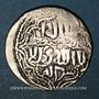 Coins Géorgie. Ilkhanides. Epoque Abaqa (663-680H). Qa'aniki dirham, Muharram 670H (Tiflis, Géorgie)