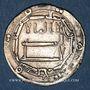 Coins Iraq. Abbassides. al-Mahdi (158-169H). Dirham 163H. Madinat al-Salam