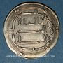 Coins Iraq. Abbassides. al-Mansur (136-158H). Dirham 141H. al-Kufa