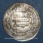 Coins Iraq. Abbassides. al-Muktafi (289-295H). Dirham 2(9)1H. Wasit