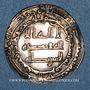 Coins Iraq. Abbassides. al-Muktafi (289-295H). Dirham 290H. Madinat al-Salam