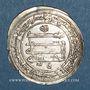 Coins Iraq. Abbassides. al-Muqtadir (295-320H). Dirham 307H. Madinat al-Salam