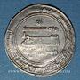 Coins Iraq. Abbassides. al-Mutawakkil (232-247H). Dirham 237H. Isfahan