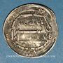 Coins Iraq. Abbassides. Harun al-Rashid (170-193H). Dirham 185H. Madinat al-Salam