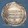 Coins Iraq. Abbassides. Harun al-Rashid (170-193H). Dirham 189H. Madinat al-Salam