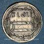 Coins Iraq. Abbassides. Harun al-Rashid (170-193H). Dirham 193H. Madinat al-Salam