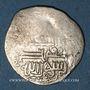 Coins Iraq. Ilkhanides. Taghay Timur (737-754H). 2 dirham, Wasit (?)