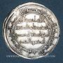 Coins Iraq. Umayyades. Epoque Hisham (105-125H = 724-743). Dirham 116H. Wasit