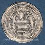 Coins Iraq. Umayyades. Epoque Hisham (105-125H = 724-743). Dirham 119H, Wasit