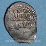 Coins Jazira. Sutayides. Ep. Ibrahim Shah (743-748H). 2 dirham, Bu-Sa'idiyah