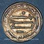 Coins Maghreb. Abbassides. al-Mahdi (158-169H). Dirham 163H. al-'Abbassiya