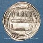 Coins Maghreb. Abbassides. Harun al-Rashid (170-193H). Dirham 171H. al-'Abbassiya