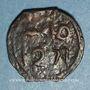 Coins Maghreb. 'Alawites. Moulay 'Abd ar-Rahman (1238-1276H).  Fals 1271H. Fes