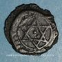 Coins Maghreb. 'Alawites. Moulay Sulayman II (1207-1238H).  Fals n.d.