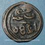 Coins Maghreb. 'Alawites. Muhammad IV (1276-1290H). 4 fulus 1286H. Fes (rétrograde)