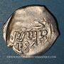 Coins Maghreb. 'Alawites. Sidi Muhammad III (1171-1204H). Dirham 1184H, Hazrat Fas