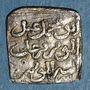 Coins Maghreb. Almohades. 'Abd al-Mu'min (524-558 H). 1/2 dirham. Fès