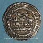 Coins Maghreb. Fatimides. al-Hakim (386-411H). 1/2 dirham 387H. al-Mansuriya