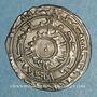 Coins Maghreb. Fatimides. al-Mu'izz (341-365H). 1/2 dirham 357H. al-Mansuriya