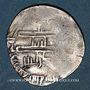 Coins Maghreb. Idrissides. Anonyme : descendants d 'Isa b. Idris II (vers 233-280H). Dirham inédit (24)6