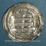 Coins Maghreb. Idrissides. Ep. Muhammad b. Idris (213-221H). Dirham 216H. al-'Aliya