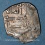 Coins Maghreb, Idrissides, Ibrahim b. al-Qasim (vers 270-290H). Dirham, (al-Basra) (Maroc)