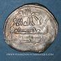 Coins Maghreb. Idrissides. Ibrahim b. al-Qasim (vers 270-290H). Dirham, atelier : ?