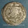Coins Maghreb. Umayyades d'Espagne. Hisham II (1er règne, 366-399H). Dirham 366H. al-Andalus