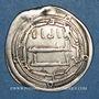 Coins Perse. Abbassides. al-Mahdi (158-169H). Dirham 167H. Kirman