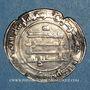 Coins Perse. Abbassides. al-Muktafi (289-295H). Dirham 29(4)H. al-Hawaz