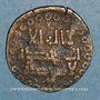 Coins Perse. Abbassides. Ep. al-Ma'mun (194-218H). Fals 207H, al-Muhammadiya