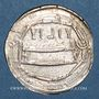 Coins Perse. Abbassides. Harun al-Rashid (170-193H). Dirham 17(6)H. al-Muhammadiya